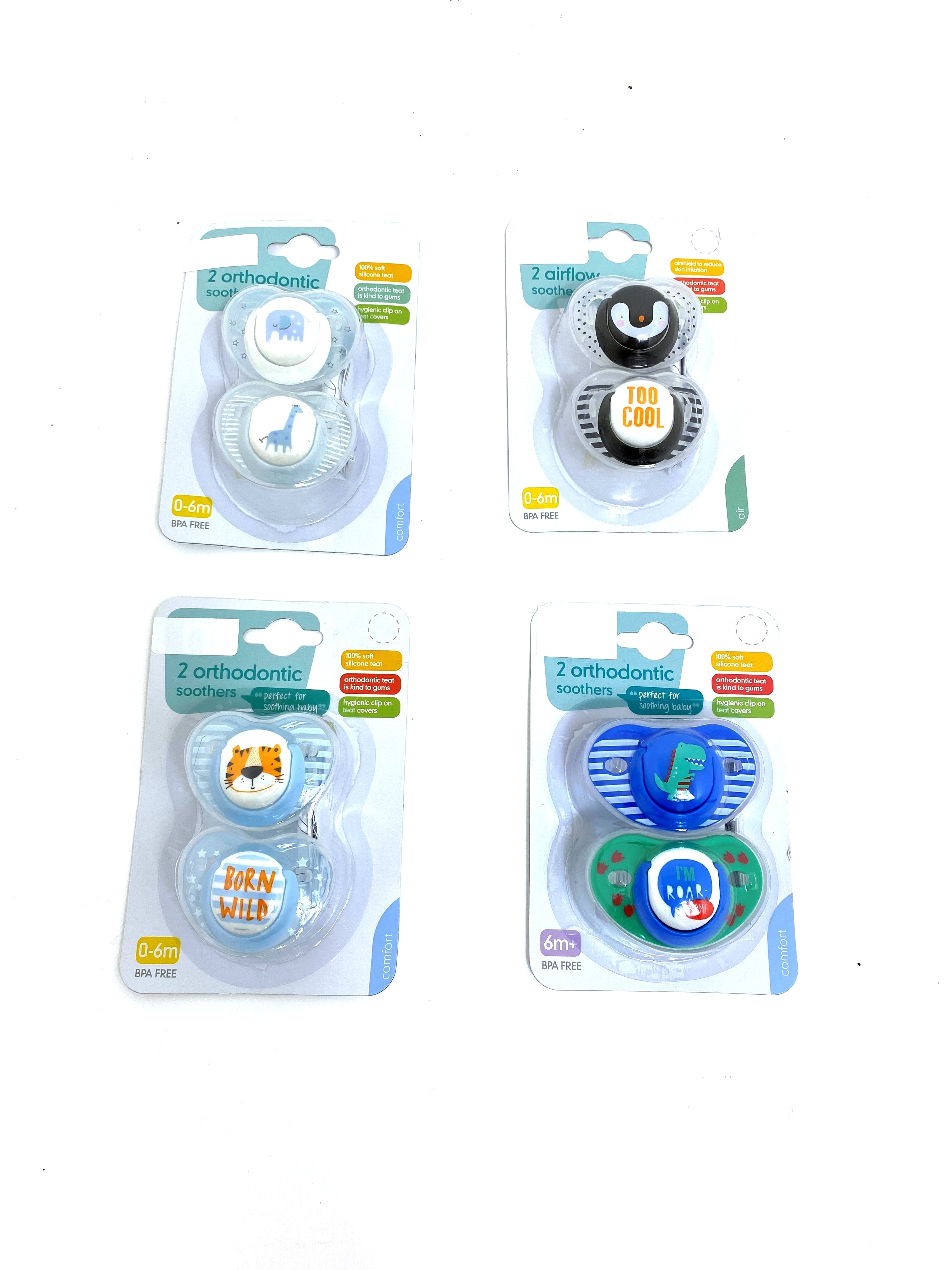 Ex M-e Baby Boys 2 Pack of Soothers PACK OF 7
